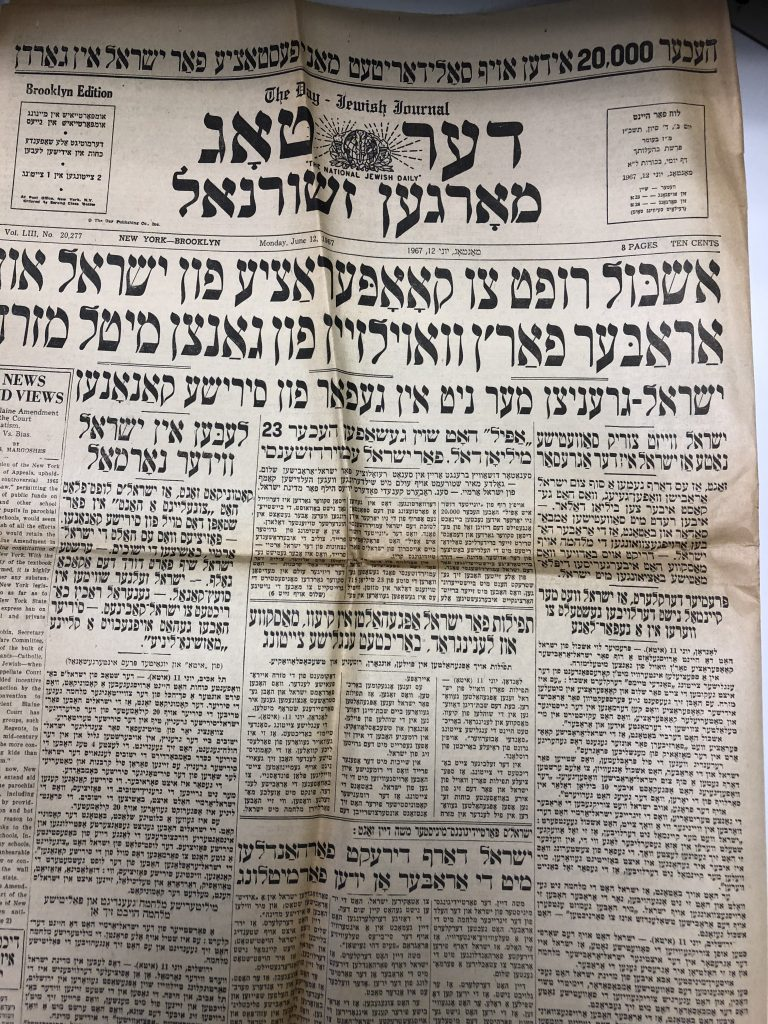 The newspaper is telling the end to the Six Day War and the number of casualties from the war.